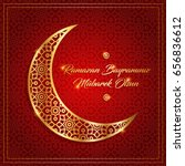 ramazan bayrami vector... | Shutterstock .eps vector #656836612