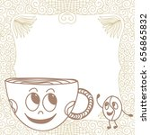 coffee cup. vector illustration. | Shutterstock .eps vector #656865832