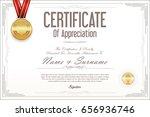 certificate or diploma retro... | Shutterstock .eps vector #656936746
