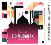 vector muslim abstract greeting ... | Shutterstock .eps vector #657066946