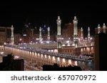 kabe  mecca  saudi arabia  | Shutterstock . vector #657070972