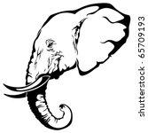 Elephant Stencil Trunk Up Tribal Elephant