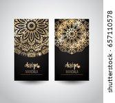 set of modern business card... | Shutterstock .eps vector #657110578