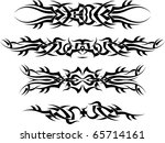 tribal tattoo arm band