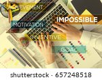 impossible concept | Shutterstock . vector #657248518