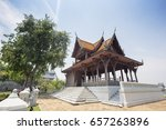 sala thai wat thai bangkok... | Shutterstock . vector #657263896