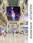 Small photo of INCHEON, SOUTH KOREA - CIRCA JUNE, 2017: OLED digital signage display at the Incheon International Airport.