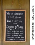 Blackboard in France with written the prices of bottles with wine - stock photo