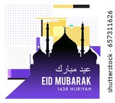 vector muslim abstract greeting ... | Shutterstock .eps vector #657311626