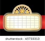 cinema sign   Shutterstock .eps vector #65733313