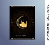 abstract religious eid mubarak... | Shutterstock .eps vector #657340792
