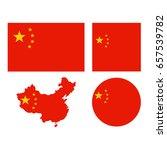 vector illustration of china... | Shutterstock .eps vector #657539782