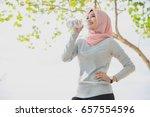 portrait of sporty woman... | Shutterstock . vector #657554596