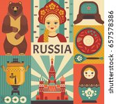 russia travel poster concept.... | Shutterstock .eps vector #657578386