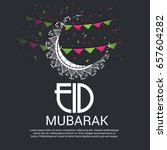 vector illustration of eid... | Shutterstock .eps vector #657604282