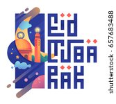 ramadhan greeting flat poster... | Shutterstock .eps vector #657683488