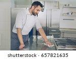 man japanese restaurant chef... | Shutterstock . vector #657821635