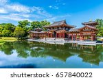 Byodoin Temple In Kyoto City...
