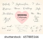 wedding hand written custom... | Shutterstock .eps vector #657885166
