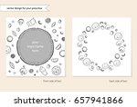 vector concept design for pizza ... | Shutterstock .eps vector #657941866