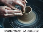creating vase of white clay... | Shutterstock . vector #658003312