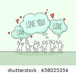 sketch of romantic people and...   Shutterstock .eps vector #658025356