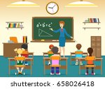 class room with board  young... | Shutterstock .eps vector #658026418
