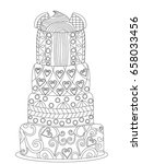 cake coloring book for adults... | Shutterstock . vector #658033456