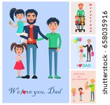we love dad vector colorful... | Shutterstock .eps vector #658035916
