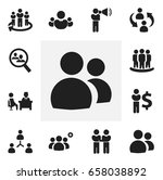 set of 12 editable team icons.... | Shutterstock .eps vector #658038892