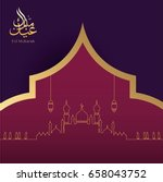 eid mubarak design background.... | Shutterstock .eps vector #658043752