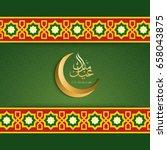 eid mubarak design background.... | Shutterstock .eps vector #658043875
