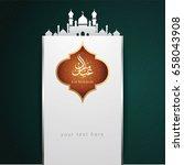 eid mubarak design background.... | Shutterstock .eps vector #658043908