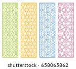 decorative geometric line... | Shutterstock .eps vector #658065862
