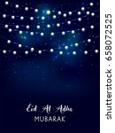 eid mubarak background. | Shutterstock .eps vector #658072525