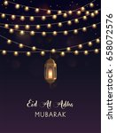 eid mubarak background. | Shutterstock .eps vector #658072576