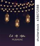 eid mubarak background. | Shutterstock .eps vector #658072588