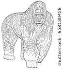 vector coloring gorilla for... | Shutterstock .eps vector #658130428
