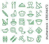 Dish Icons Set. Set Of 25 Dish...