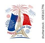 vector 14 july bastille day... | Shutterstock .eps vector #658161796