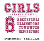 serif font in sport style with...   Shutterstock .eps vector #658182226