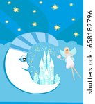 fairy on moon | Shutterstock . vector #658182796