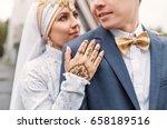 nikah arabic wedding couple... | Shutterstock . vector #658189516