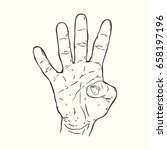 vector hand drawn illustration... | Shutterstock .eps vector #658197196