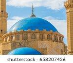 mohammad al amin mosque in... | Shutterstock . vector #658207426