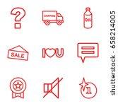label icons set. set of 9 label ...   Shutterstock .eps vector #658214005