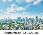 landscape of tokyo in japan | Shutterstock . vector #658221886