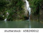 waterfall hotnica | Shutterstock . vector #658240012