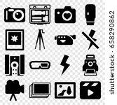 film icons set. set of 16 film... | Shutterstock .eps vector #658290862