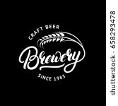 Brewery Hand Drawn Lettering...